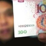 Attenzione alle banconote false cinesi