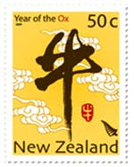 francobolli a tema cinese
