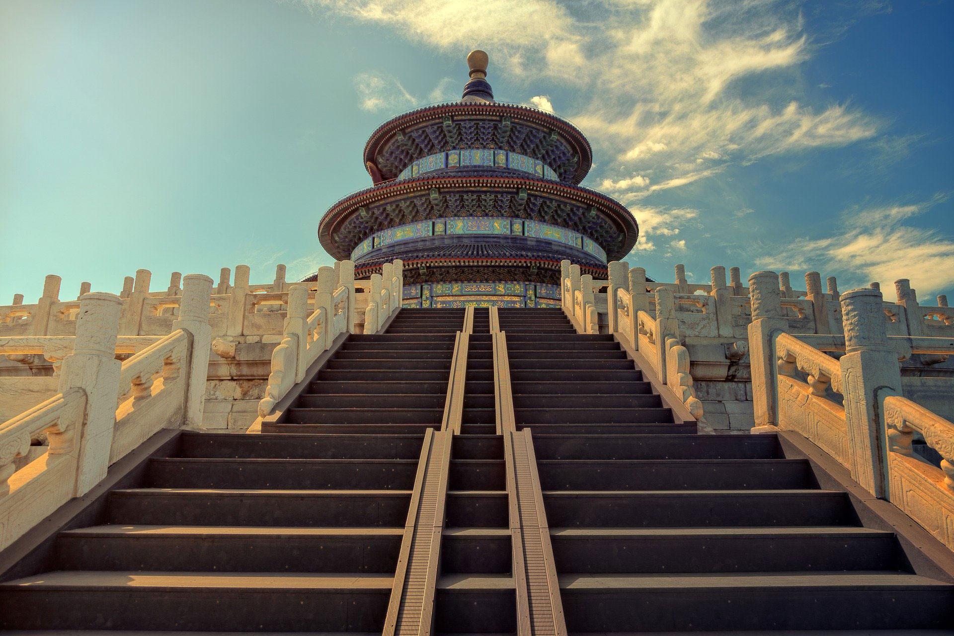 Beijing Pechino Tempio Tian Tan