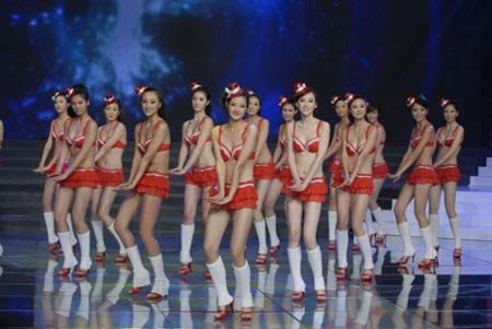 China Lingerie Model Contest