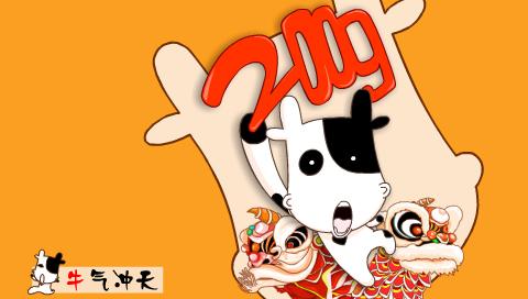 mucca capodanno cinese