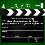 Concorso di cortometraggi – Una generazione in fuga