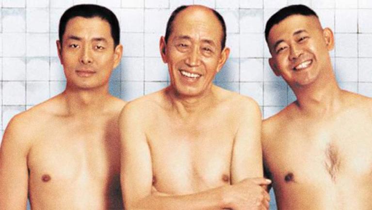 shower zhang yang