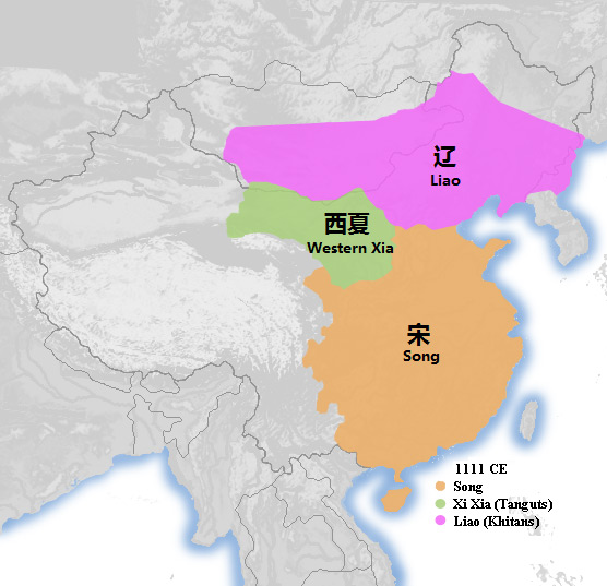 impero xi xia