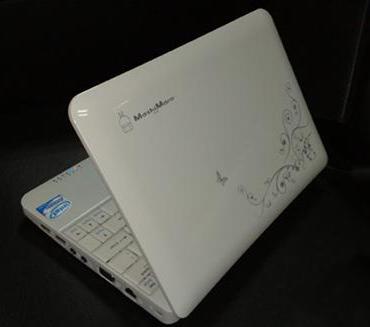 laptop QQ