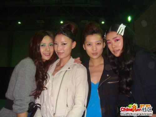 017playgirls