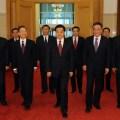 sessantesima sessione del CPPCC