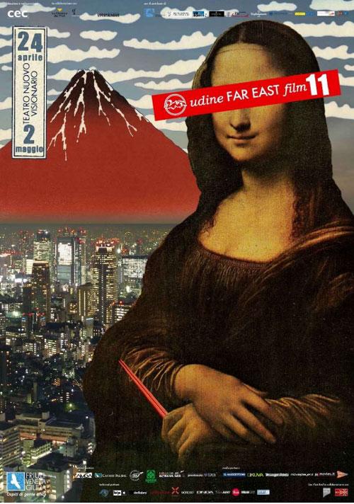 lineup del Far East Film Festival