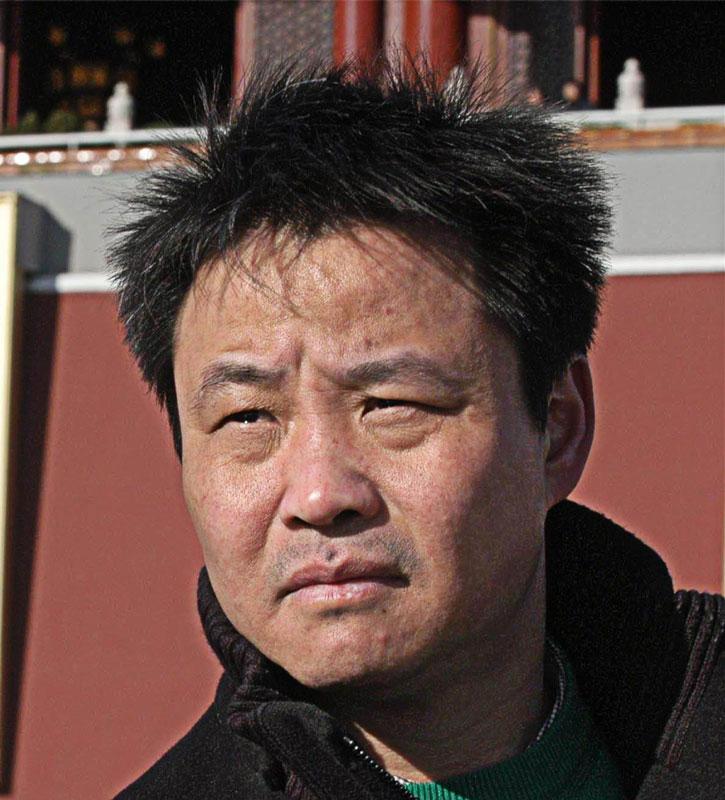 yu-hua