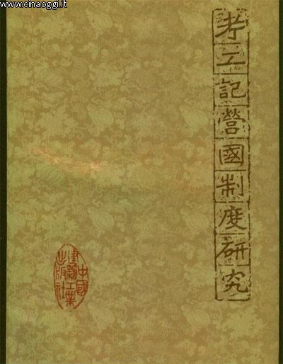 koa-kong-ji