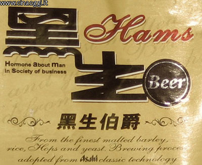 chinese-hormone-beer