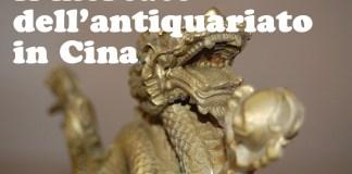 mercato dell'antiquariato in Cina