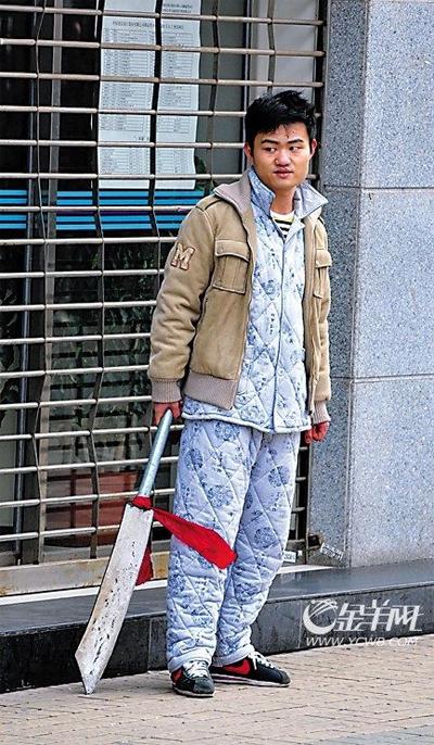Cinese con il machete