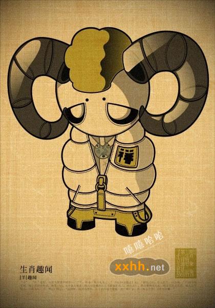 008shier-shengxiao
