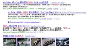 google-cina