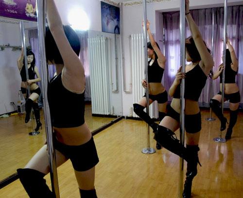 lapdance-lesson02