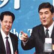 Controllo cinese del Xinjiang