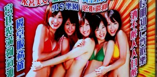 prostituzione a Hong Kong