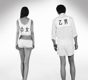 023lilei-hanmeimei
