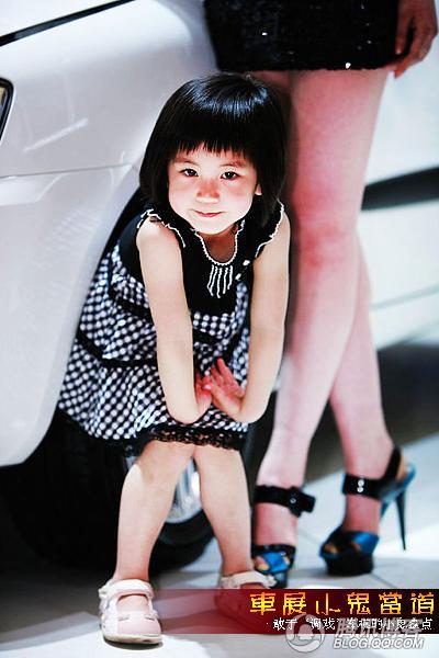 Bambini e motori Cina