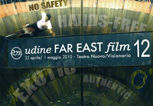 line up Far East Film Festival 12