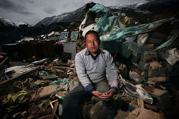 terremoto di Yushu