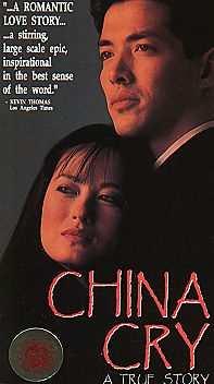 Ombre sulla Cina