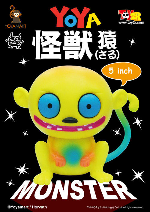 Sales_Littleyoya_monster-yellow-hr
