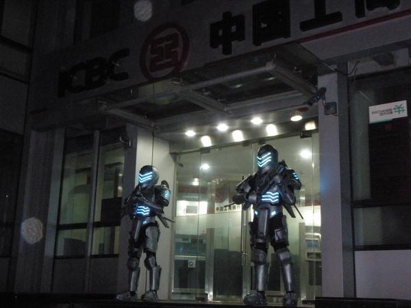 000ICBC-guardie-futuro