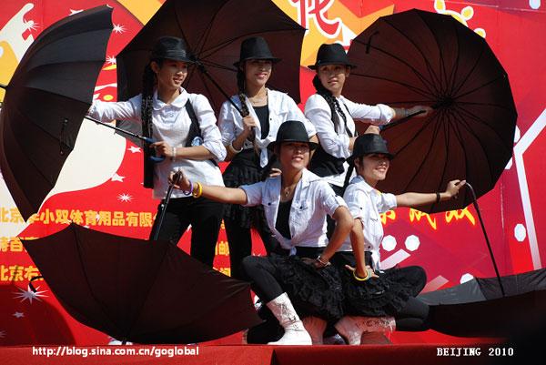 001Festivalgemelli-Festival dei Gemelli in Cina