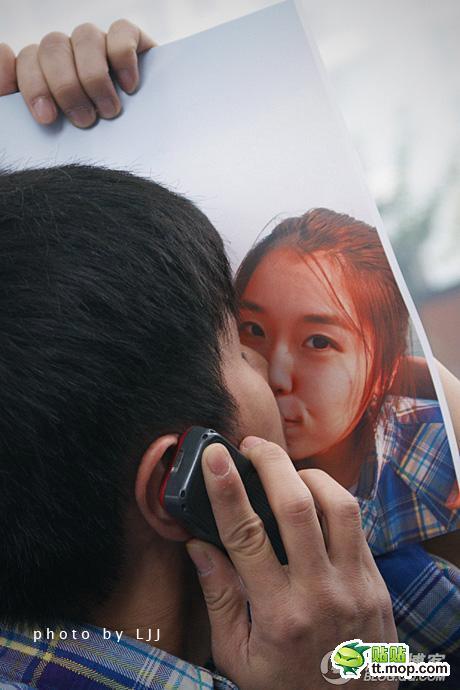 006Beijing-kiss-contest
