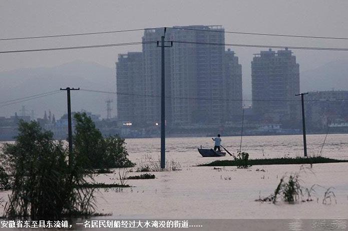 alluvioni-cina-5