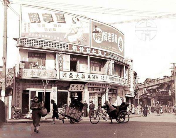 012Shanghai1948