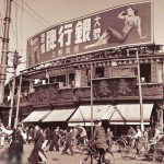 40 foto storiche di Shanghai, 1948