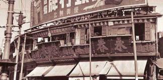 foto storiche di Shanghai