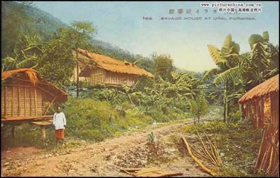 old-taiwan-01
