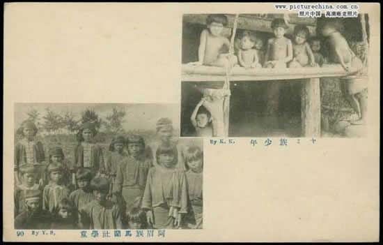 old-taiwan-63
