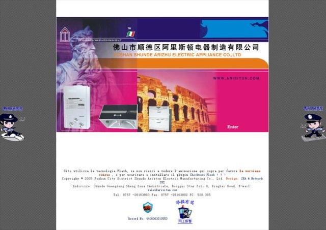 website-arizhu