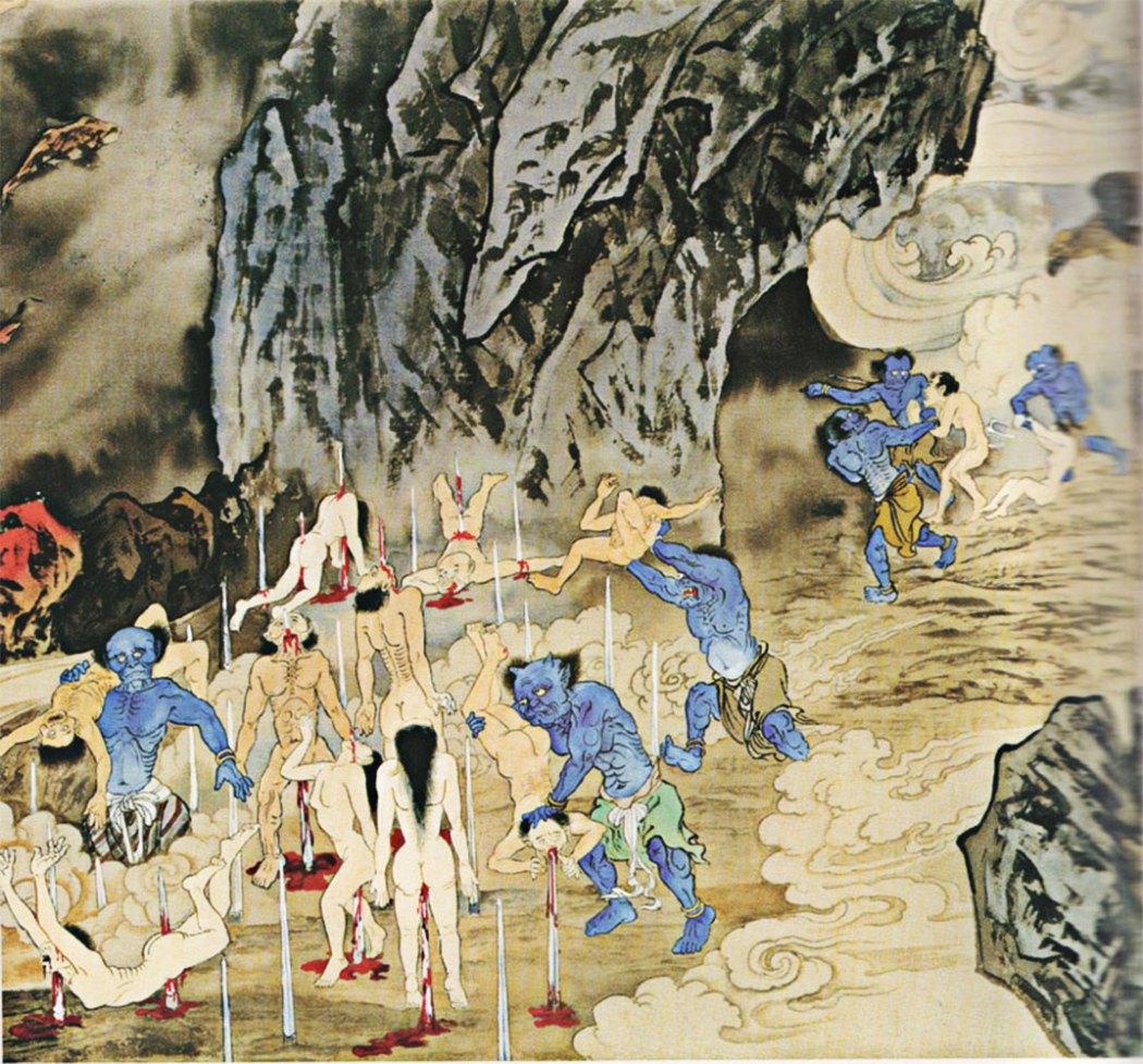 camera delle forbici inferno cinese