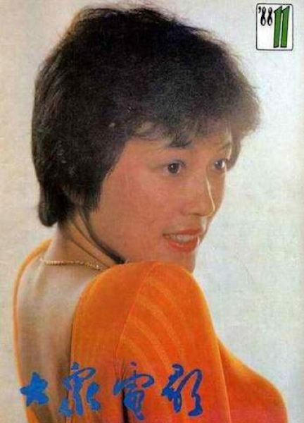 bellezze cinesi anni 80
