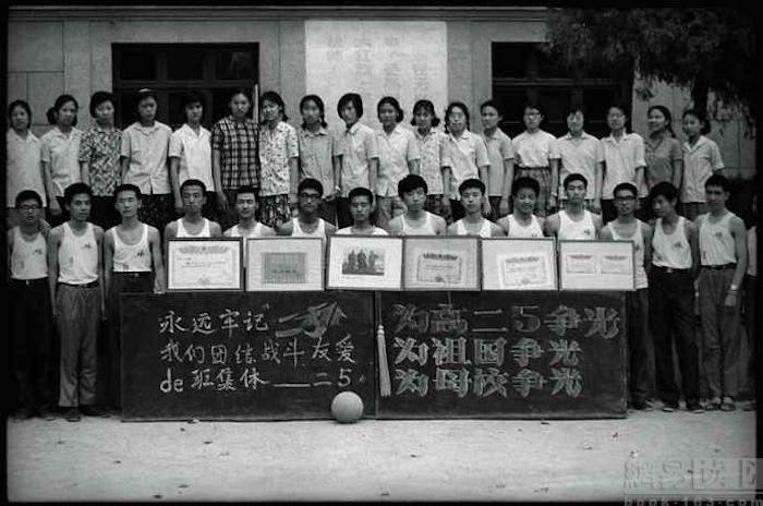 cina degli anni 1980