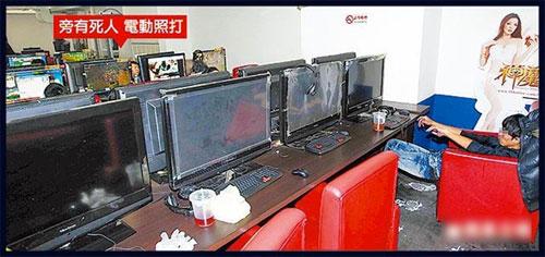 morto-videogiochi