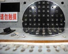 impianto nucleare sotterraneo