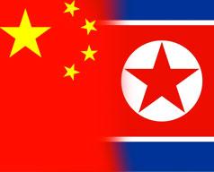 non investire in Nord Corea