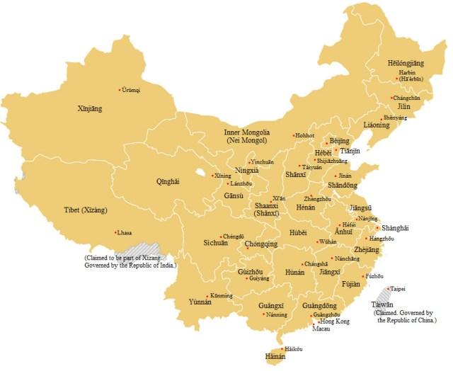Province e divisioni amministrative della Cina