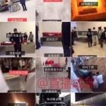 Le dirette della cremazione scatenano indignazione in Cina