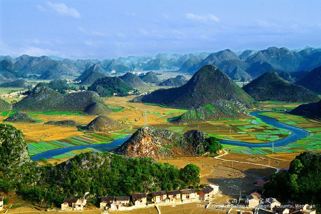 viaggio a Wenshan