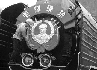 orario ferroviario cinese