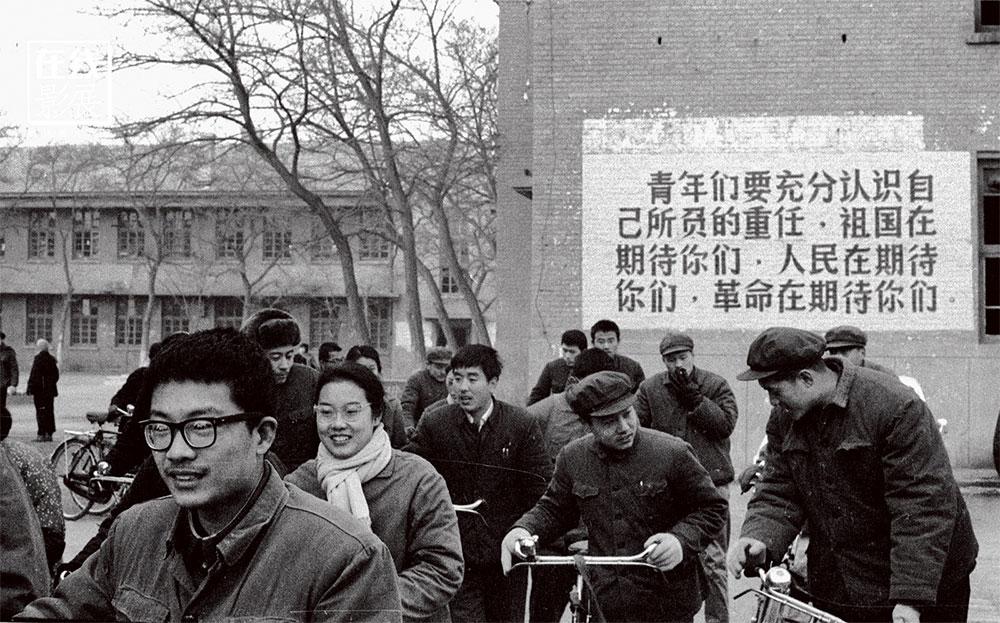 1977-78. Studenti universitari pronti per sostenere l'esame di ammissione. Una nuova classe dirigente ed intellettuale prende forma.