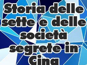 Storia delle sette e delle società segrete in Cina